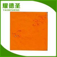 现货销售 YDP16橙黄色油性荧光粉 高亮荧光粉印花