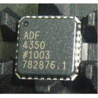 ADF4350BCPZ LFCSP-32封装 实体经营 拍前咨询