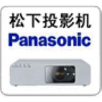 浦东区松下投影机特约维修中心,上海松下投影仪售后服务电话,松下投影机灯泡更换
