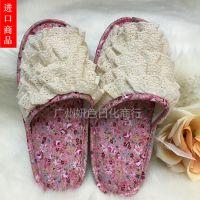 韩国原装进口福缘爱小碎花花边秋冬季女款拖鞋