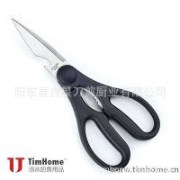 多功能不锈钢厨房剪刀 家用剪刀 带开瓶器核桃夹等功能 现货批发
