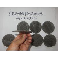 东莞辅助包装材料加工厂 订制圆形7MM厚18KG黑色EPE珍珠绵片