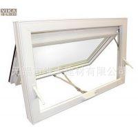 白色铝合金上悬窗 节能 优质广铝型材 进口配件 多款式可定制