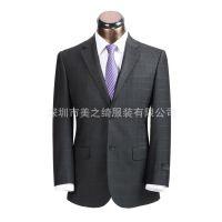 深圳服装厂专业定做男士商务西服,职业工作服,男士西装定做