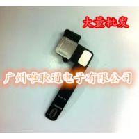 原装 ipad mini1 2   ipad5迷你小摄像头 air前置视频摄像头