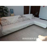 高档田园布艺沙发巾 绗缝防滑沙发垫 厂家直供现货