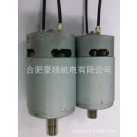 电机铜线焊接样品