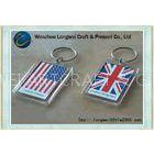Offset printing Gift rectangle acrylic keychain solid for photo insert