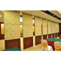餐厅宴会厅隔断活动墙移动门