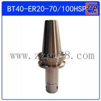 供应BT40高速刀柄BT40-ER20-70 加工中心机床专用刀柄 批量批发价格从优热销