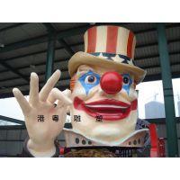 玻璃钢小丑雕塑