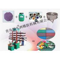 锦九洲供应50T橡胶地砖硫化机,橡胶地砖平板硫化机