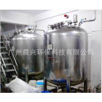 低价热销 江门蓬江区油厂储油专用6吨圆形储罐 密封性好 品质保证
