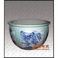 陶瓷养生缸新型汗蒸排毒养颜陶瓷缸浴缸