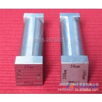 特价批发 ZBQ-4湿膜制备器-四面湿膜制备器-四刃漆膜制备器