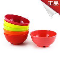 韩国密胺塑料彩色实用大口碗 多种颜色可挑选 韩国餐饮用品