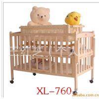【婴儿床】XL-760A无漆实木婴儿床/童床新款(厂家直销