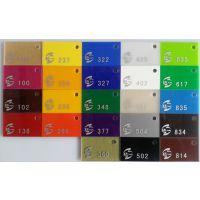厂家热销 挤压颜色板材 低价 质优!