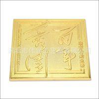公司标牌设计 锌合金标牌 金雕标牌制作