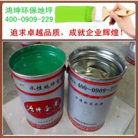 环氧地坪工程 环氧树脂生产 质量好的环氧树脂 高光耐磨