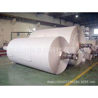 供应各种克重厚度西卡双铜纸大量批发销售128克,157克,200克可分切