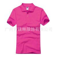 供应翻领珠地广告衫 男式T恤厂家 男式短袖T恤 T恤工厂 纯棉T恤