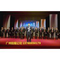广州会议、演唱会、婚礼现场等数码视频(直播)切换业务