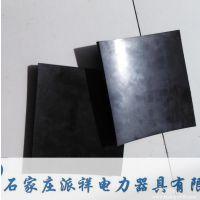 配电室使用耐压10kv 黑色绝缘胶垫红色绝缘胶皮价格丁腈橡胶板