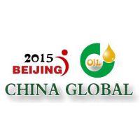 北京世博威国际展览有限公司