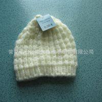 【特价清仓】出口德国儿童针织帽 毛线帽 2-3岁外贸童帽