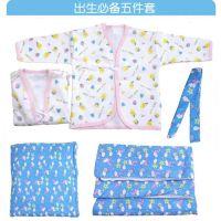 婴儿初生必备五件套 待产包 催生包