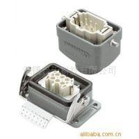 重载连接器,电源接头,金属密封箱,接线端子