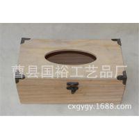 木制品厂家直供实木餐巾纸盒 纸巾筒 定做木制懒人用品创意家居