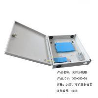 供应直熔箱终端盒出纤型8口st电信级立森通信