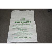 中山管道编织袋,彩印亚光膜塑料管道,东星PVC管道袋厂家