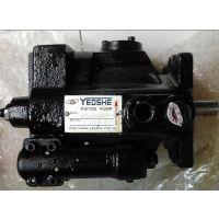 台湾YEOSHE柱塞泵V18A3R10X V18A4R10X