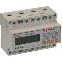 单相预付费电能表 导轨安装 DDSY1352 先付费再用电 免收费烦扰