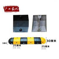 南宁橡胶减速带|橡胶 减速带|橡胶减速带厂|宗鹏交通