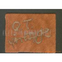 【激光雕刻生产、定制】供应雕刻皮革、布等