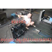 电表箱模具供应商  仪表箱塑料模具供应商  浙江模具城电话