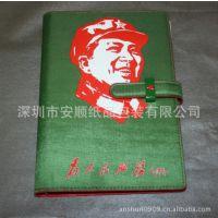 活页烫画红太阳系列。毛主席头相系列笔记本记事本