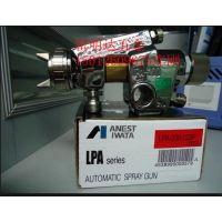 日本岩田自动喷枪LPA-200 低压高雾化自动喷枪LPA200