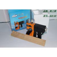 KG9-88编织袋缝包机、蛇皮袋缝包机、自动剪线缝包机