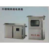 供应 厂家直销优质不锈钢配电箱/配电柜/电表箱及各种非标箱