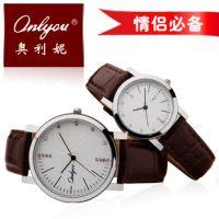 供应广州手表批发 私人定制手表 onlyou手表品牌 防水石英表 情侣手表