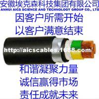 供应聚氯乙烯绝缘软电缆电线 高柔性聚氯乙烯软电缆 聚氯乙烯安装线