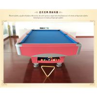 供应南京台球桌南京台球桌多少钱一台台球桌场地放张台球桌需要多少空间
