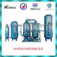 供应保护用氮气制造机,制造氮气设备