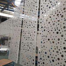 供应金属网格板幕墙设计生产厂家铝网格板幕墙吊顶铝天花生产厂家