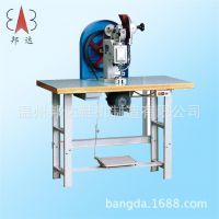 厂家供应邦达牌BD-18桌上型铆钉机 铆钉机